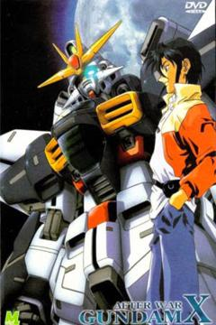 After War Gundam X 39/39 [Sub Español] [MEGA]