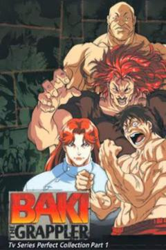 Baki the Grappler Maximum Tournament 24/24 + OVA [Sub Español] [MEGA]