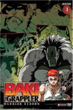 Baki the Grappler 24/24 [Sub Español] [MEGA]
