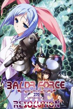 Baldr Force Exe Resolution 4/4 [sub Español] [MEGA]