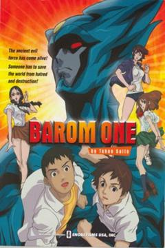 Barom One 13/13 [Latino] [MEGA]