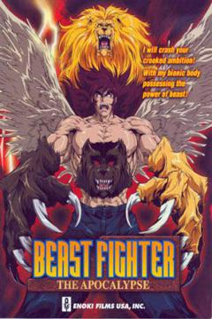 Beast Fighter 13/13 [Español Latino] [MEGA]
