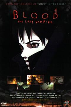 Blood: The Last Vampire [Sub Español] [MEGA]