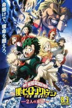 My Hero Academia: Two Heroes [BD] [Audio Latino] [MEGA-GD]