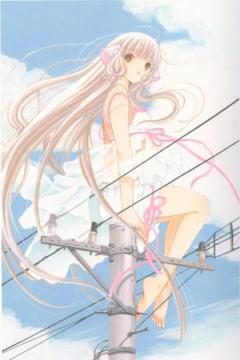 Chobits 24/24 + Ovas [HD] [Dual Audio] [MEGA]