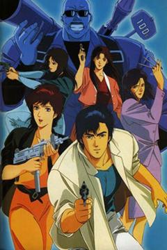 City Hunter 127/127 [Español] [MEGA]
