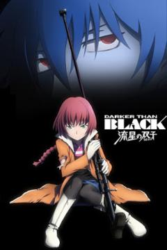 Darker than Black: Ryuusei no Gemini 12/12 [Sub Español] [Mega]