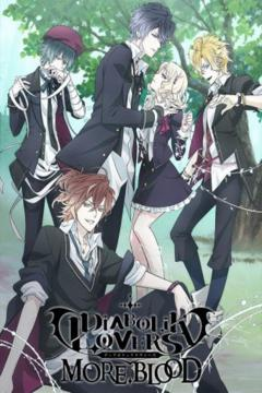 Diabolik Lovers More Blood 12/12 + Ovas [Sub Español] [MEGA]