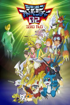 Digimon Adventure 02 [50/50] [Español Latino] [MP4] [MEGA]