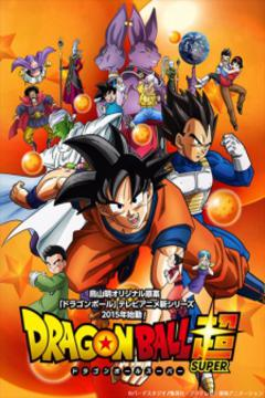 Dragon Ball Super 131/131 [720p] [Español Latino] [MEGA-GD]