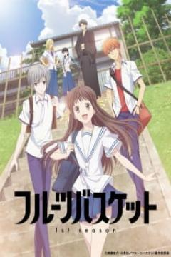Fruits Basket (2019) [19/??] [Sub español] [MG-GD-MC]