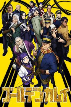 Golden Kamuy 2nd Season 12/12 [HDL-HD-FullHD] [Sub Español] [MEGA-MF-GD]