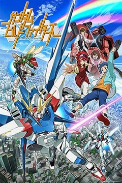 Gundam Build Fighters 25/25 [Sub Español] [MEGA]