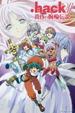 .Hack//Legend of the Twilight 12/12 [Sub Español] [MEGA]