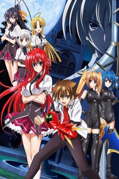 High School DxD New 12/12 + Ova + Especiales [Sub Español] [MEGA]
