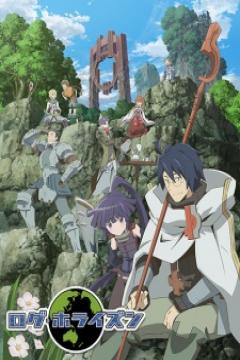 Log Horizon I 25/25 [HDL/HD] [Sub español] [MEGA]
