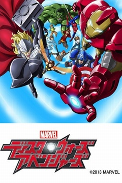 Marvel Disk Wars: The Avengers 51/51 [Sub Español] [MEGA]