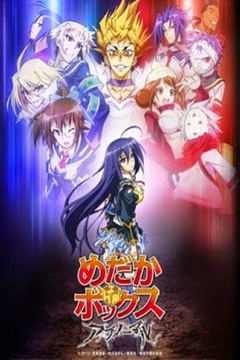 Medaka Box Abnormal 12/12 [Sub Español] [MEGA]