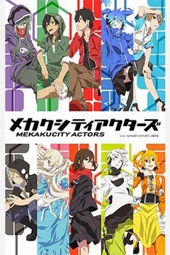 Mekaku City Actors 12/12 [Sub Español] [MEGA]