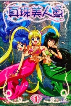 Mermaid Melody Pichi Pichi Pitch + Pure 91/91 [Español] [MEGA]