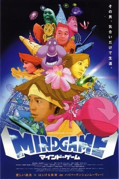 Mind Game [Sub Español] [MEGA]