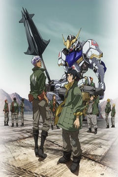 Mobile Suit Gundam: Iron-Blooded Orphans 25/25 [Sub Español] [MEGA]