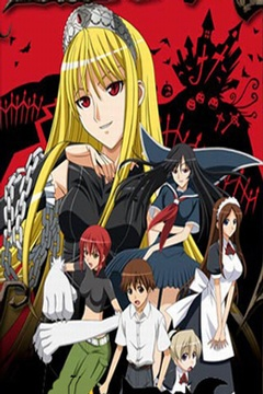 Monster Princess 26/26 + 3 ovas [Sub Español] [MEGA]