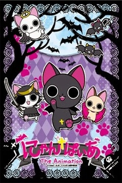 Nyanpire The Animation 12/12 [Sub Español] [MEGA]