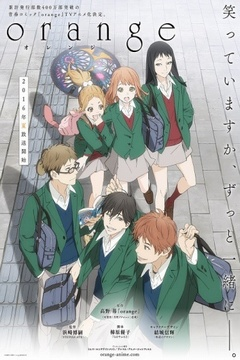 Orange 13/13 [HD+VL] [Sub.Español] [MEGA]