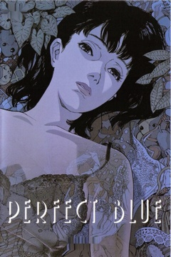 Perfect Blue [Sub Español] [MEGA]