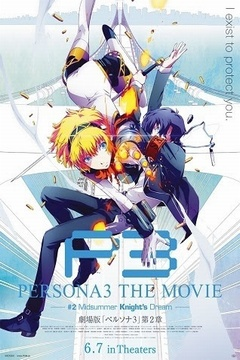Persona 3 the Movie 2: Midsummer Knight's Dream [Sub Español] [MEGA]