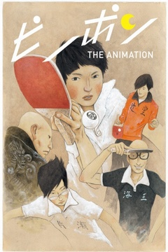 Ping Pong The Animation 11/11 [Sub Español] [MEGA]