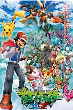 Pokemon Temp 17 XY 49/49 + 4 Especiales [Sub Español] [MEGA]