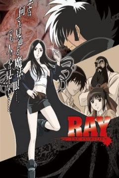 Ray The Animation 13/13 [Sub Español] [MEGA]