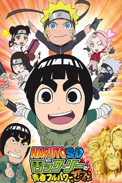 Rock Lee no Seishun Full-Power Ninden 51/51 [Sub Español] [MEGA]