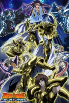 Saint Seiya: The Lost Canvas 26/26 HD [Dual] [MEGA]