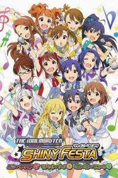 The iDOLM@STER Shiny Festa 03/03 [VL-HD-BD] [Sub Español] [MEGA-GD]