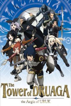 The Tower of Druaga: The Aegis of Uruk 12/12 [Sub Español] [MEGA]