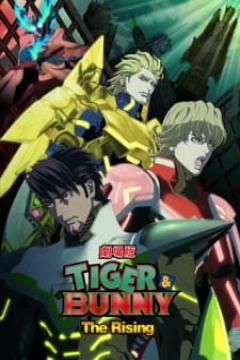 Tiger & Bunny Movie 2: The Rising [HD-BD] [Sub Español] [MEGA-GD]